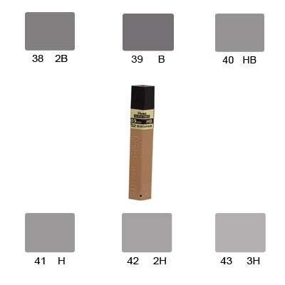 Pentel Pencil Leads 0.5mm (2H)